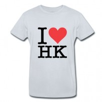 I Love HK - Party